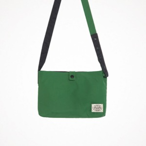 reversible two-way cross bag - forest green