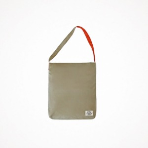 reversible two-way bag - oatmeal